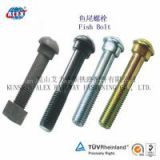 Track Bolt For Fishplate, UIC Standard Track Bolt, Railway Track Bolt High Grade