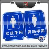 Custom ABS Made Public female /male Wall Mounted Toilet Sign