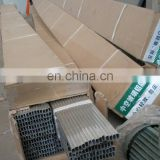Insulating glass aluminum spacer bar