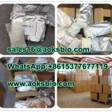 China factory supply cas 99918-43-1,99918-43-1 for sale