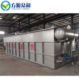 Wastewater Treatment Plant Circular Dissolved Air Flotation
