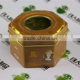 Metal Container for Small Product Packaging Box