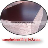 film faced plywood for construction black or brown film faced plywood for Qatar construction
