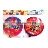 2016 high quality custom plastic birthday balloon