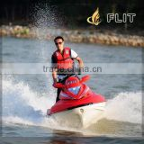 2014 Powerful China 1500cc 4-stroke R&R Marine engine Jet Ski Similar to Seadoo RXT260