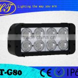 New arrival HT-G80 hotsale good waterproof 80W auto led bar light FACTORY SALES DIRECTLY