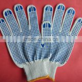 7gauge cheap price PVC dotted safety work cotton gloves                                                                         Quality Choice