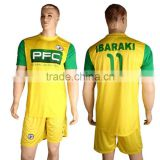 latest design brazil soccer jersey sublimation
