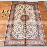 3x5ft Chinese Mosque Prayer Carpet