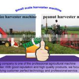 High efficiency peanut harvesting machine /peanut combine harvester