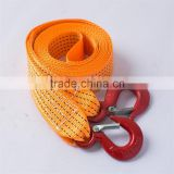 5T Single ply polyester towing strap with towing hook at both ends, woven PET strap for towing trucks