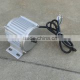 dc brushless motor for lectric boat, dc fan, agricultural water pumps, self-priming pump
