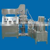 50L industrial food mixer /cosmetic processing machine /double way mixing- agitator tank