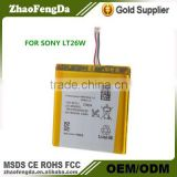 Original For Sony LT26w Battery For Xperia acro S FOR Xperia acro HD SO-03D LIS1489ERPC