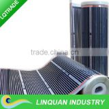 Electric infrared heating film for roof