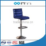 TB dark blue gas lift commercial bar stool wholesale fashion Upholstery PU bar chair