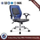 Heated office chair description office chair specification HX-5B5080B