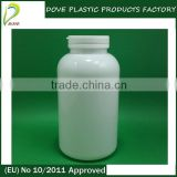 750ml pharmaceutical bottle 750ml capsule pet bottle with snap on plastic cap for bottle