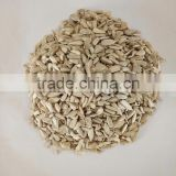 sunflower seed kernels
