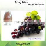 2016 new Grape skin extract Resveratrol 50% Anti-cacer trans-3,4,5-Trihydroxystilbene resveratrol free sample resveratrol 50%