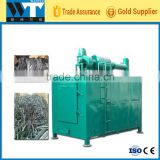 Low cost coconut sheller Carbonishing machine,wood chips carbonization machine