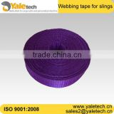 Polyester Webbing tapes for lifting sling from China manufacturer