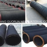 Mud Suction & Discharge Rubber Hose