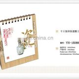 Gifts Ping an auspicious delicate Desk calendar for 2015