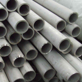 Products Astm A106 Grade B Sch40 Stainless Steel Rectangular Tubing Astm A53 Grade B Schedule 40 Carbon