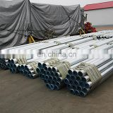 Low price galvanised steel pipe with high quality