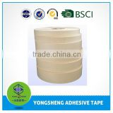 Cheap factory directly offer rice paper masking tape OEM                                                                         Quality Choice
