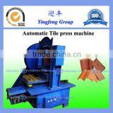 YFAT2 roof tile making machine, fully automatic roof tile making machine                                                                         Quality Choice