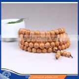 108 Wood Beads with Pendant,Japa Mala Bracelet/Necklace with Chinese Knot
