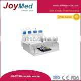 microplate reader and elisa washer