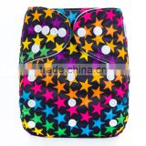 new premium baby custom printed cloth diapers factories in china                                                                                                         Supplier's Choice