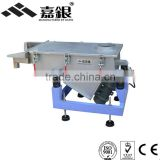 2014 CE Industrial stainless steel linear vibration machine for screening and filtering solid ,liquid ,granule