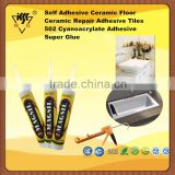 Self Adhesive Ceramic Floor Ceramic Repair Adhesive Tiles 502 Cyanoacrylate Adhesive Super Glue