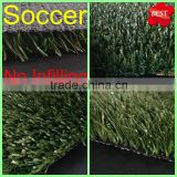 Without Infilling 25mm Soccer Football Synthetic Turf Artificial Grass SS25ZJ
