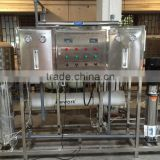 Pure water production equipment/3000Liters hour RO purification system/BW30-400 DOW membrane RO plant