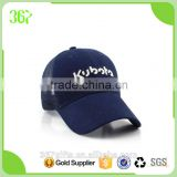 Latest Style Breathable Cotton Embroidery Logo 6 Panel Baseball Trucker Mesh Cap                                                                         Quality Choice