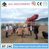 Walking system hydraulic telescopic boom pile driver type 8T-24C for pile driving hammer