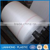 Strong pp woven tubular fabric for bags in roll                                                                                                         Supplier's Choice