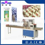CE Approved Multi-Function Automatic Ice Cream Packaging Machine/ Popsicle Packing Machine/ Lolly Packing Machine