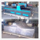 500w sheet metal cutting machine for staninless stell,carbon steel ,cooper,alumium