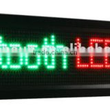 Outdoor Bluetooth remote control Led Display Tri-color Text Signboard Moving Message Panel