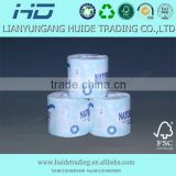 2015 Soft skin blue industrial paper roll