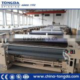 Heavy duty water jet loom/shuttleless loom/shuttleless weaving loom