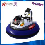 Hot Sale Newest inflatable sports games bumper car games for kids and boys ufo bumper car