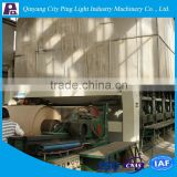 New Products 1092mm Fluting/Corrugated/Kraft/Craft/Testliner Paper/Paper Bag Making Machine