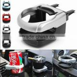 Car Drink Beverage holder / car bottle holder / car drinking cup holder